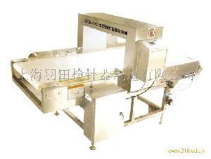 食品金属检测器