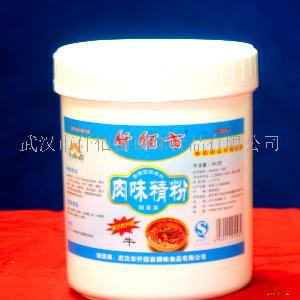 肉味精粉(牛肉香型)