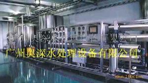 广州反渗透设备