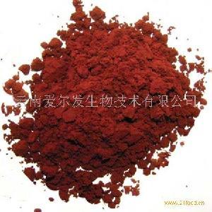 雨生紅球藻粉