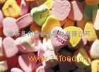 广东食品级稳定剂