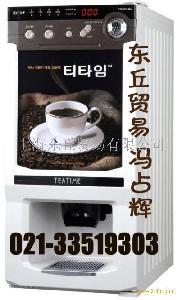 杭州投币咖啡机