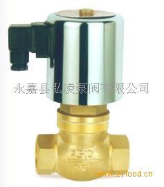 ZQDF铜系列二位二通电磁阀