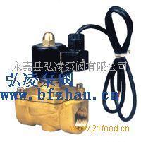 SLDF系列<下水>专用电磁阀