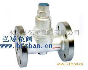 TB3F温度型疏水阀