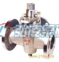 X44W-1.0P/R三通不銹鋼旋塞閥