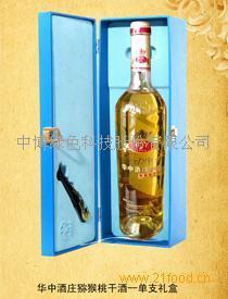 """""""華中酒莊""""獼猴桃干酒單支禮盒"""