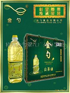 金勺有机山茶油 1000ml*3瓶