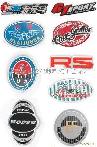 pvc滴塑商标