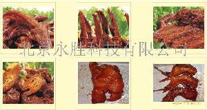 越南摇滚烤鸡炉