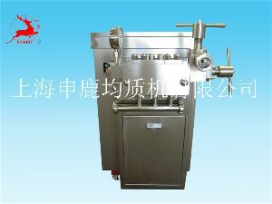 均质机SRH500-35