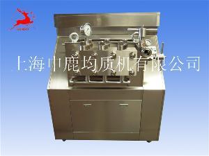 均质机SRH8000-25