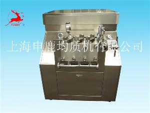 均质机SRH1000-70