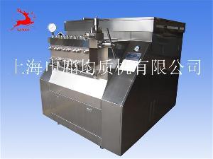 均质机SRH6000-30