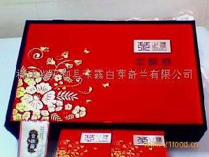 大芹山品牌酒瓶礼品包装白芽奇兰茶