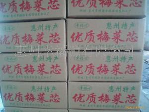 惠州梅菜排