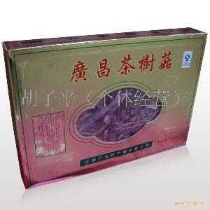 茶树菇(礼盒)