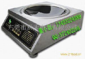 凹面台式电磁炉