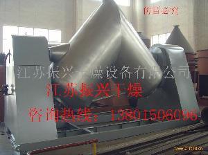 ZKH-V型真空进料快速混合机