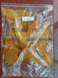 供应节能红薯片干燥设备