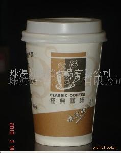 一次性 9安咖啡纸杯