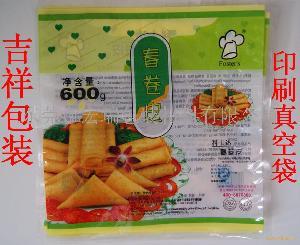 印刷真空食品包装袋