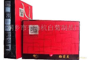 金装胎菊王礼盒装