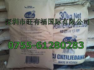 韩国精幼白砂糖