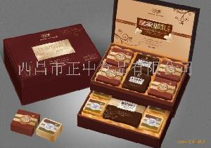 2010中秋月饼(*御礼)