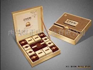 2010中秋月饼(正中*)