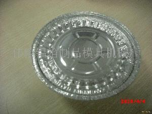 铝箔外卖煲仔饭盒