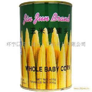 裕伟玉米笋罐头