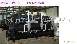 深圳食品速冻设备