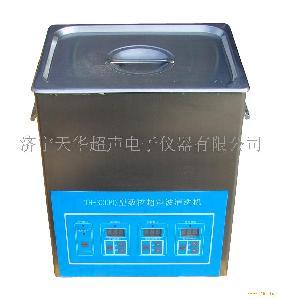 TH-300BQ超声波清洗器