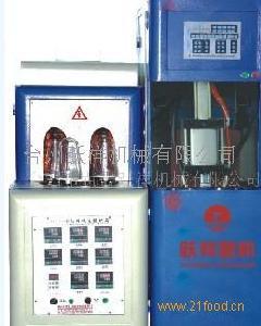 矿泉水瓶吹瓶机