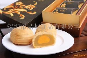 *潮式白莲蓉月饼