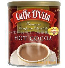 优质热可可粉(Premium Hot Cocoa)批发招商