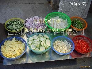 供应脱水菠菜专用烘干机