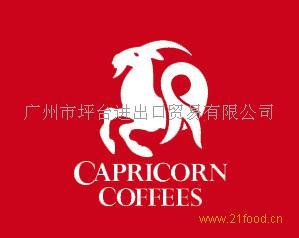美国Capricorn各地咖啡豆批发招商