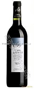 艾米達 圣吉爾-干紅葡萄酒