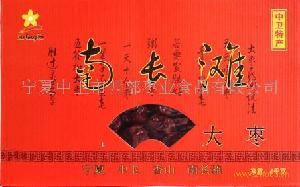 南长滩大枣8斤
