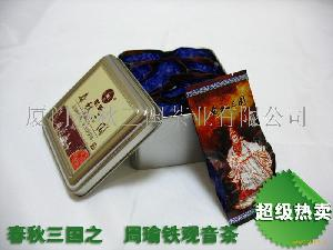 春秋三国周瑜铁观音茶