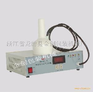 小口径专用手持式电磁感应封口机