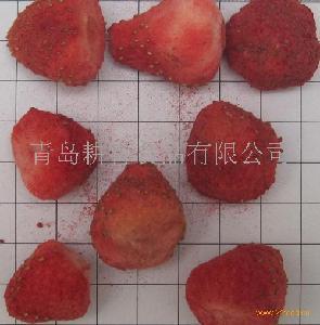 FD草莓整粒
