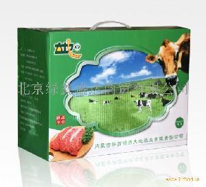锦绣大地牛羊肉