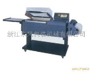 FM-5540A二合一热收缩包装机