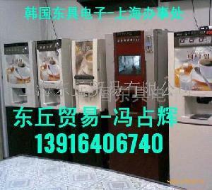 上海投币咖啡机智能型