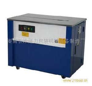 湖南长沙自动捆包机 半自动打包机维修