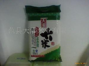 5KG真空包装天灌大米