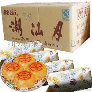 潮汕月150克蛋黄豆沙月饼